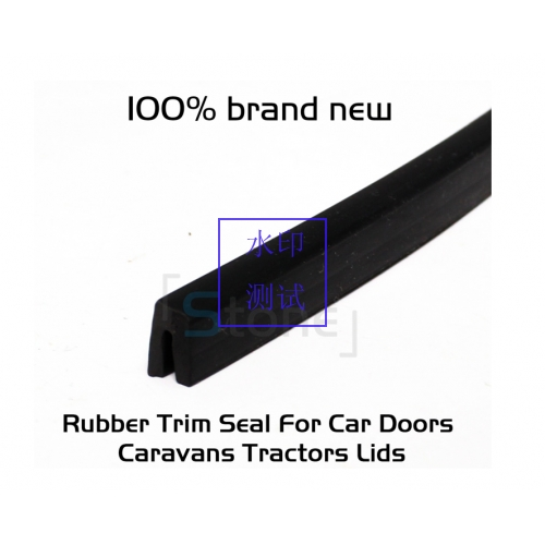 "1/16"" U Channel Rubber Strip Seal Protective Trim Edging Finish Sold By Per Foot #51"